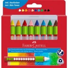 Creioane cerate solubile cu protectie 10 culori Faber Castell
